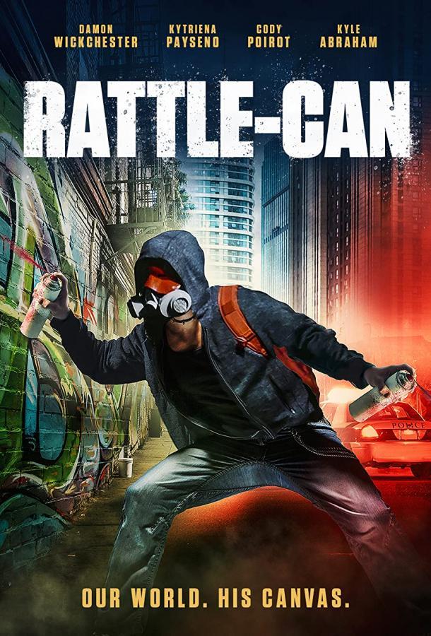 Баллончик с краской / Rattle-Can (2021)