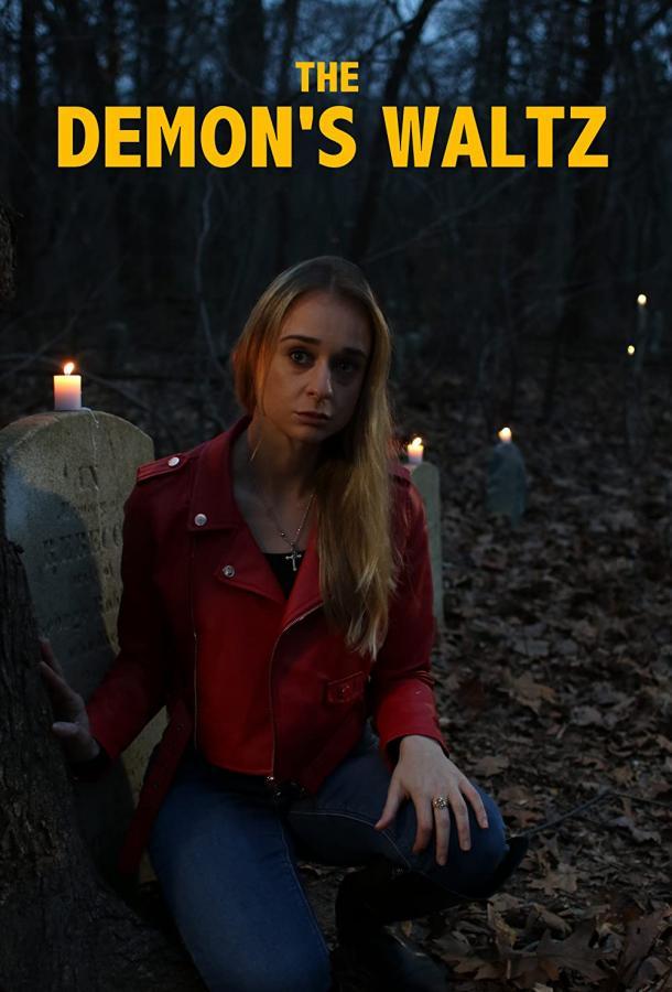 Демонический вальс / The Demon's Waltz (2021)