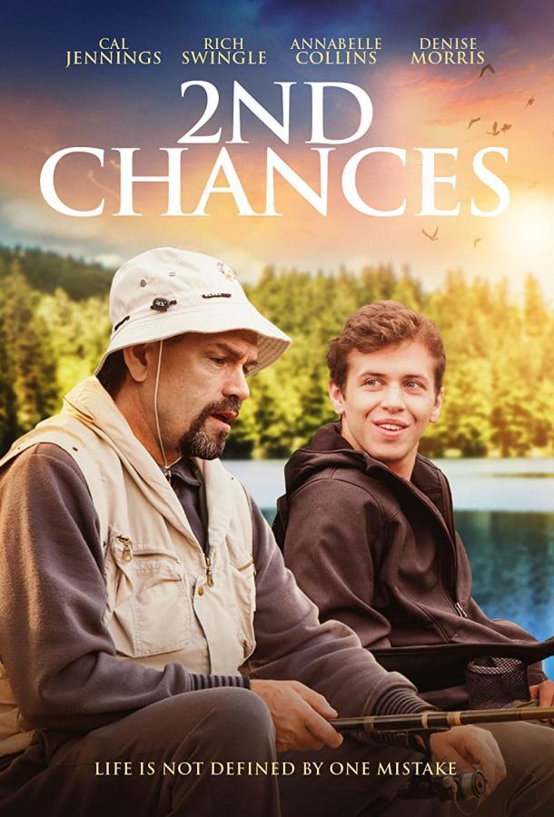 Второй шанс / Second Chances (2021)