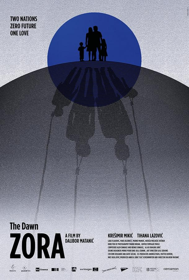 Заря / Zora (2020)