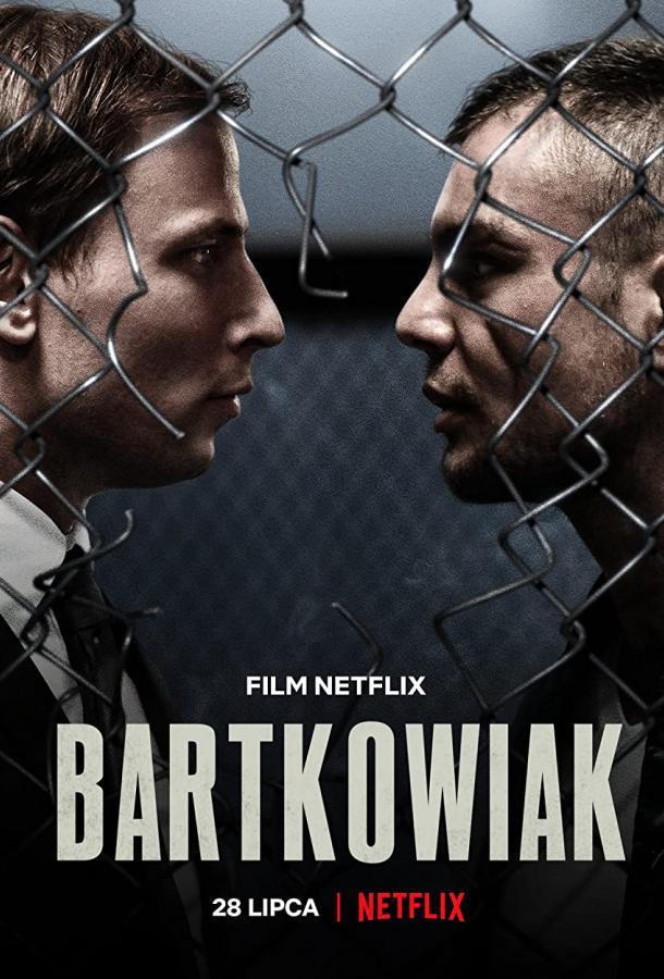 Bartkowiak (0) смотреть онлайн в хорошем качестве