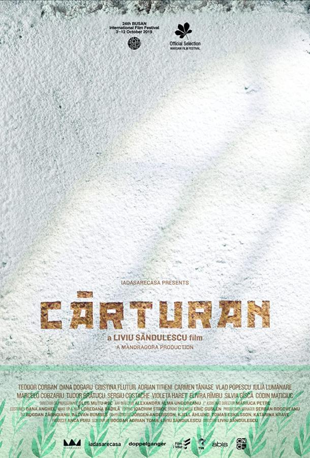 Картуран (2019) смотреть онлайн