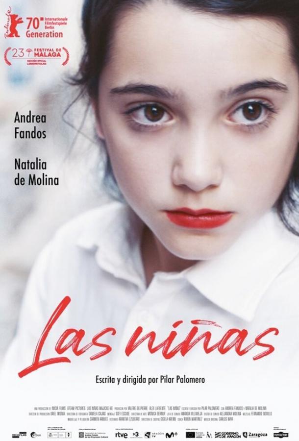 Девочки / Las niñas (2020)