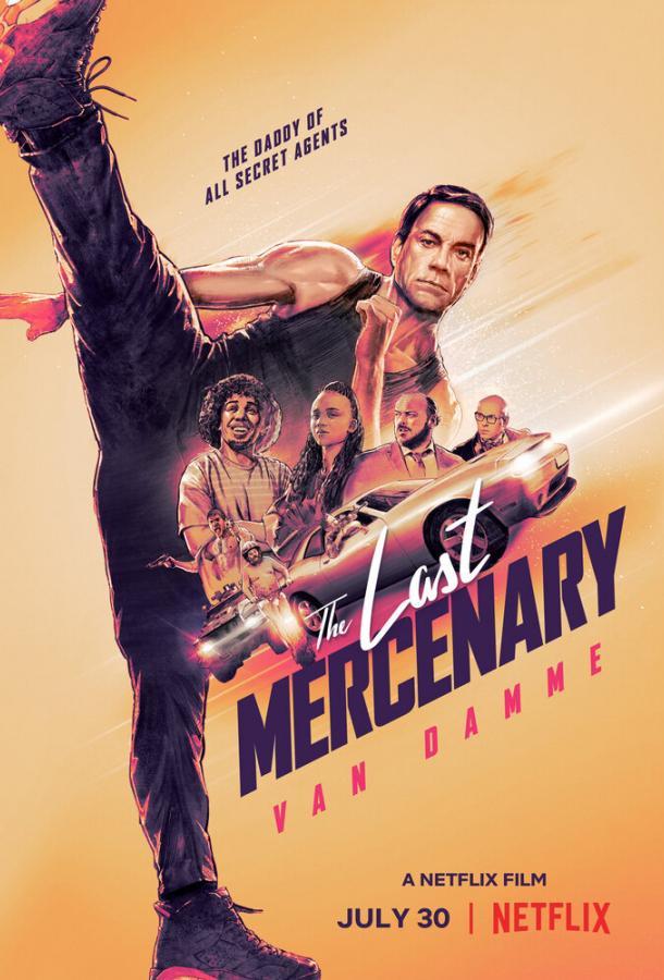 Последний наемник / Le dernier mercenaire (2021) смотреть онлайн