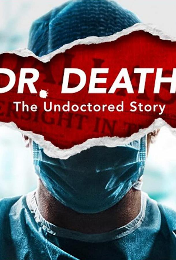 Сериал Доктор Смерть: Незаконченная история (2021) смотреть онлайн 1 сезон