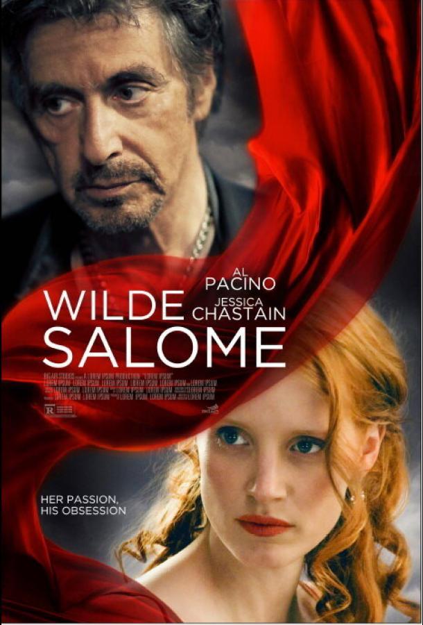 Саломея фильм (2013)