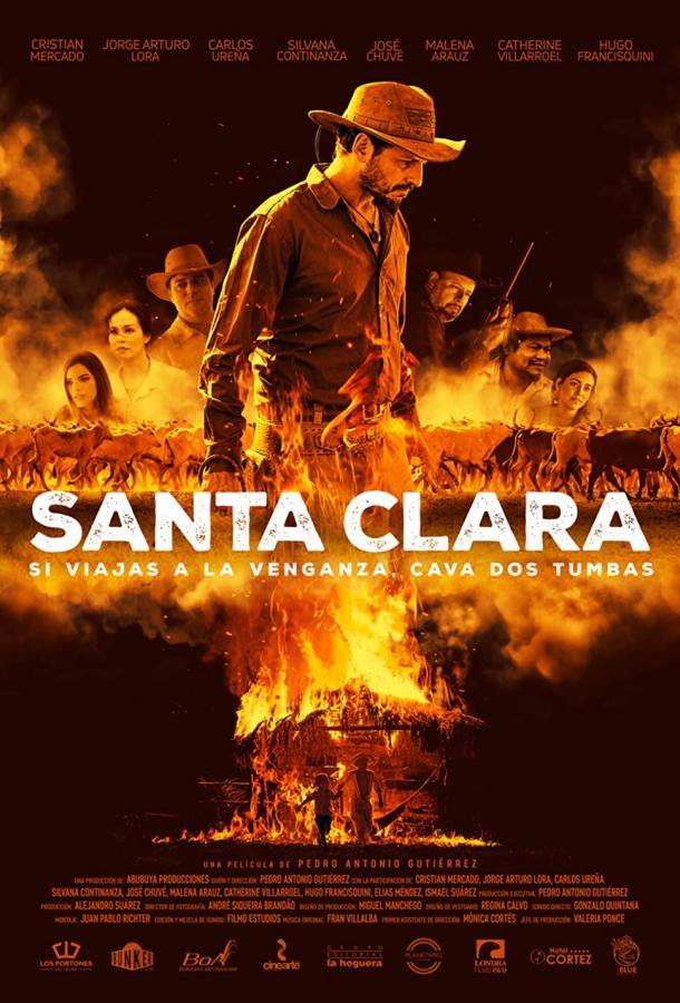 Санта Клара фильм (2019)