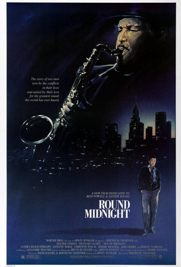 Полночный джаз (1986) смотреть бесплатно онлайн