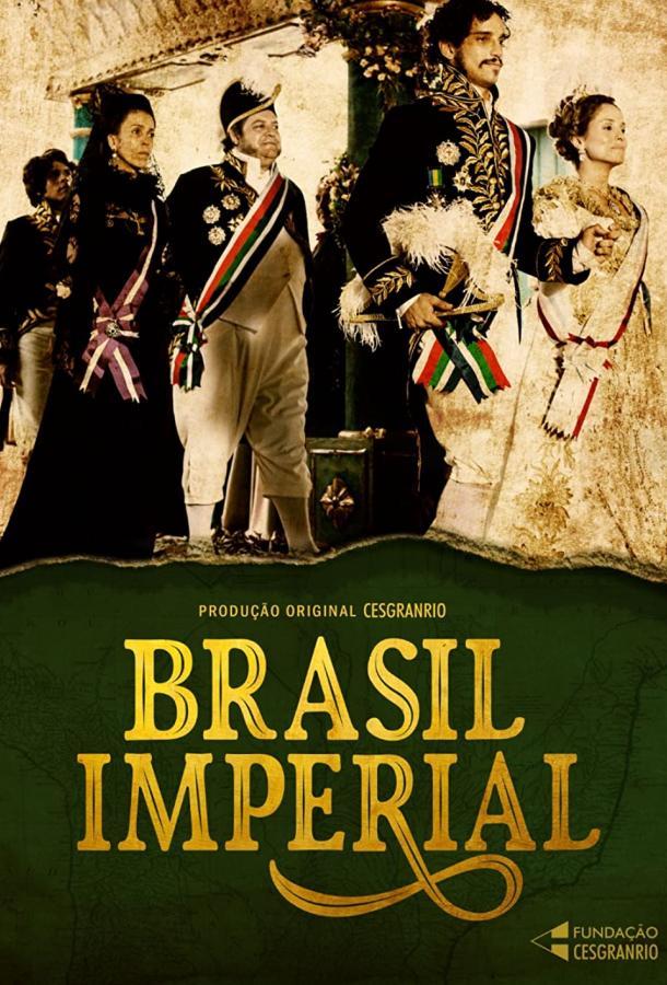 Бразильская империя (2020) смотреть онлайн 1 сезон все серии подряд в хорошем качестве