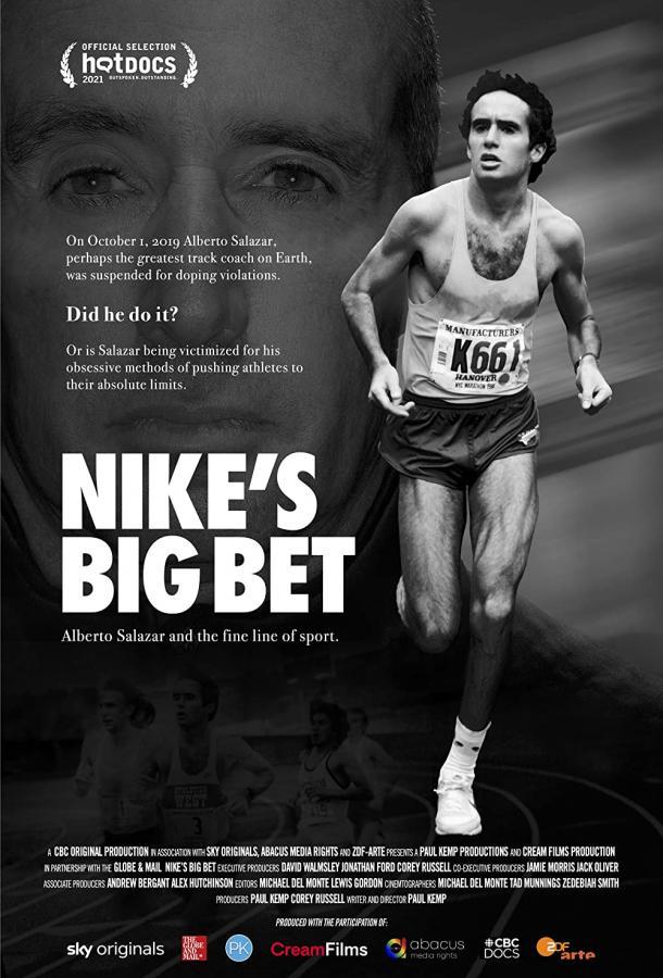 Большая ставка Nike (2021) смотреть онлайн