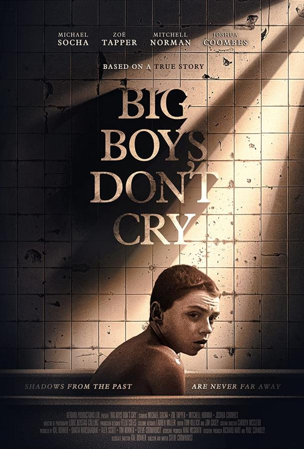 Большие мальчики не плачут (2020) смотреть бесплатно онлайн
