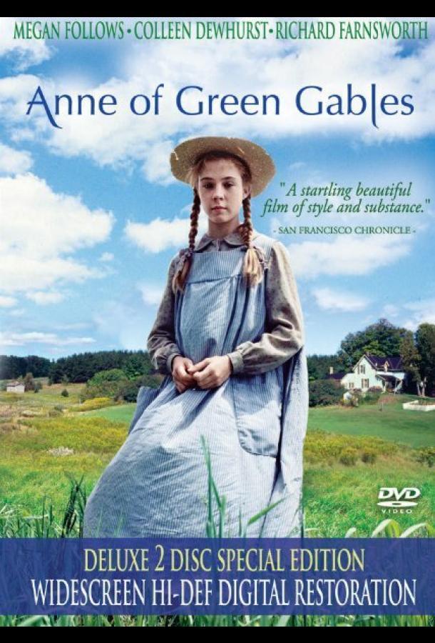 Сериал Энн из Зеленых крыш (1985) смотреть онлайн 1 сезон