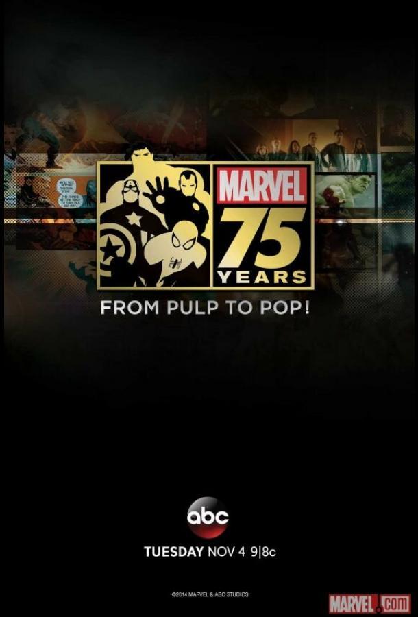 Документальный фильм к 75-летию Marvel (2014) смотреть бесплатно онлайн