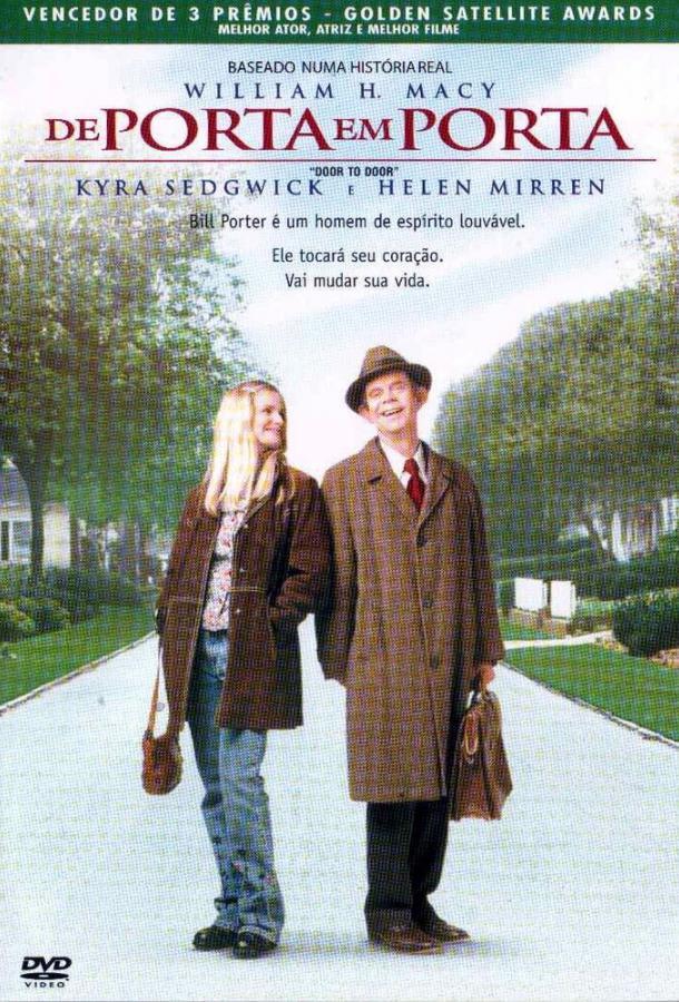 Дверь в дверь фильм (2002)