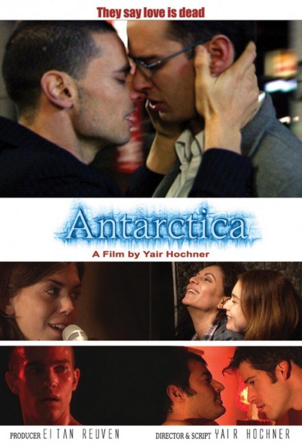 Антарктика (2008) смотреть онлайн