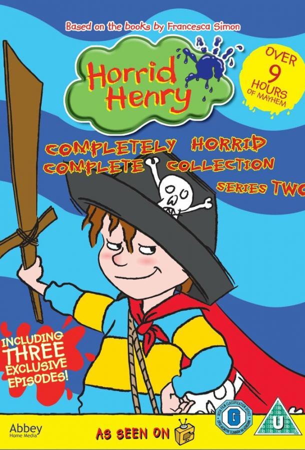 Сериал Ужасный Генри (2006) смотреть онлайн 1-4 сезон