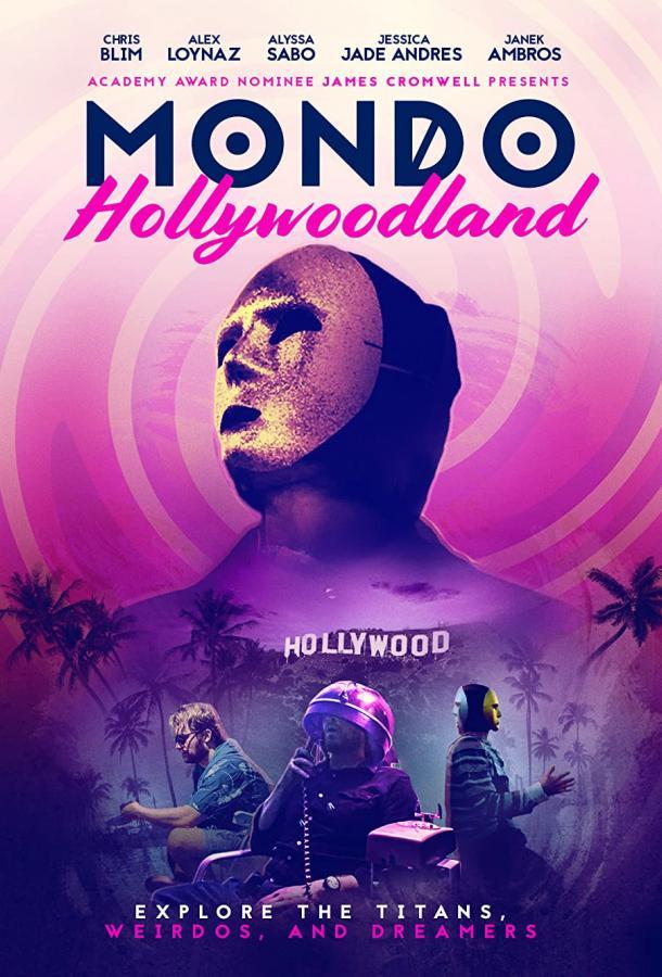 Голливудский мондо (2019) смотреть бесплатно онлайн