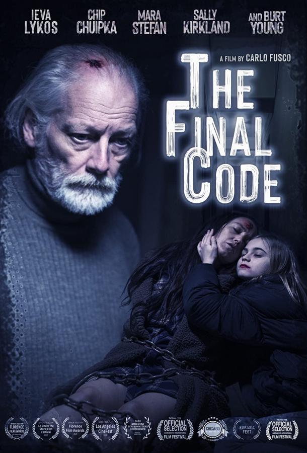 Последний код (20210) смотреть онлайн в хорошем качестве