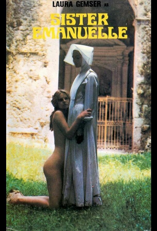 Сестра Эммануэль (1977) смотреть онлайн в хорошем качестве