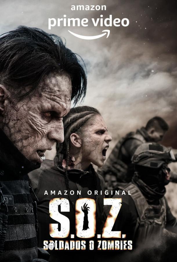 Солдаты-зомби (2021) смотреть онлайн 1 сезон все серии подряд в хорошем качестве