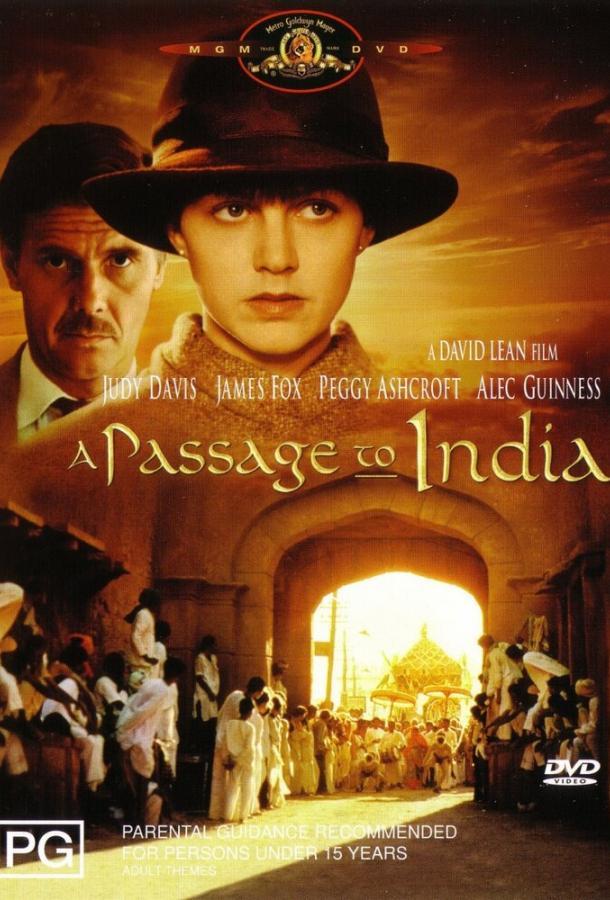 Поездка в Индию (1984) смотреть онлайн