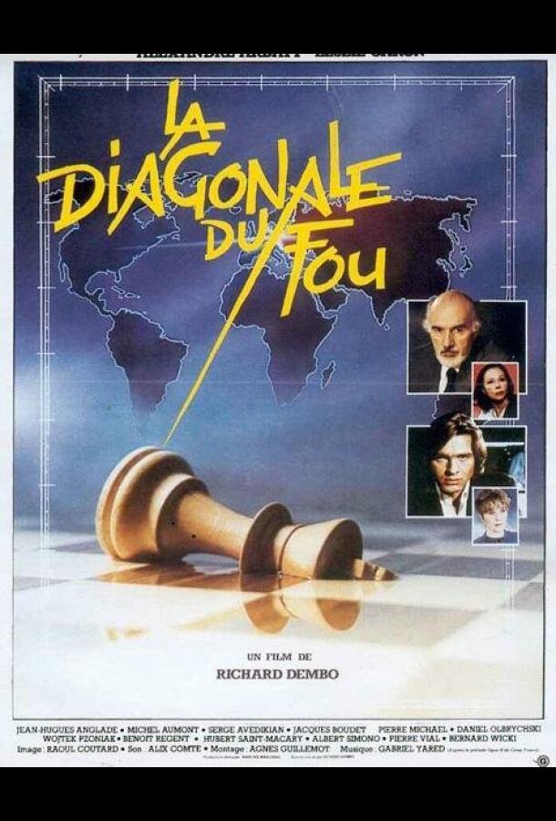 Диагональ слона (1984) смотреть бесплатно онлайн