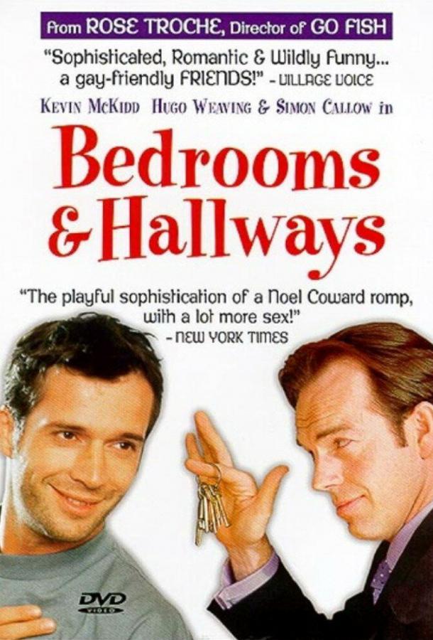 Спальни и прихожие (1998) смотреть бесплатно онлайн