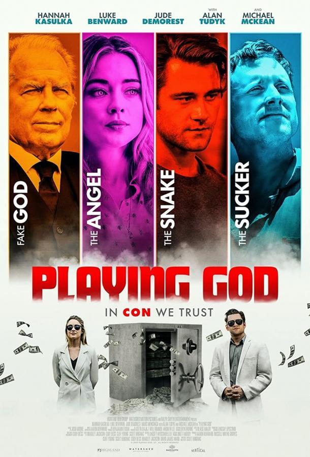 Игра в Бога (2021) смотреть бесплатно онлайн