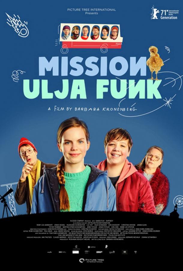 Миссия Ули Фанк (2021) смотреть онлайн в хорошем качестве