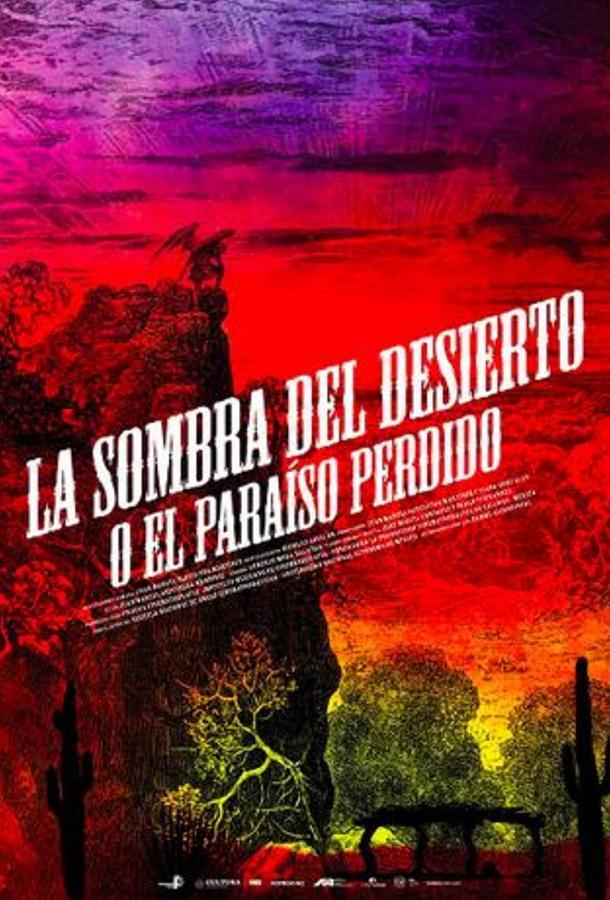 La sombra del desierto (o el Paraso perdido) (2020) смотреть онлайн в хорошем качестве