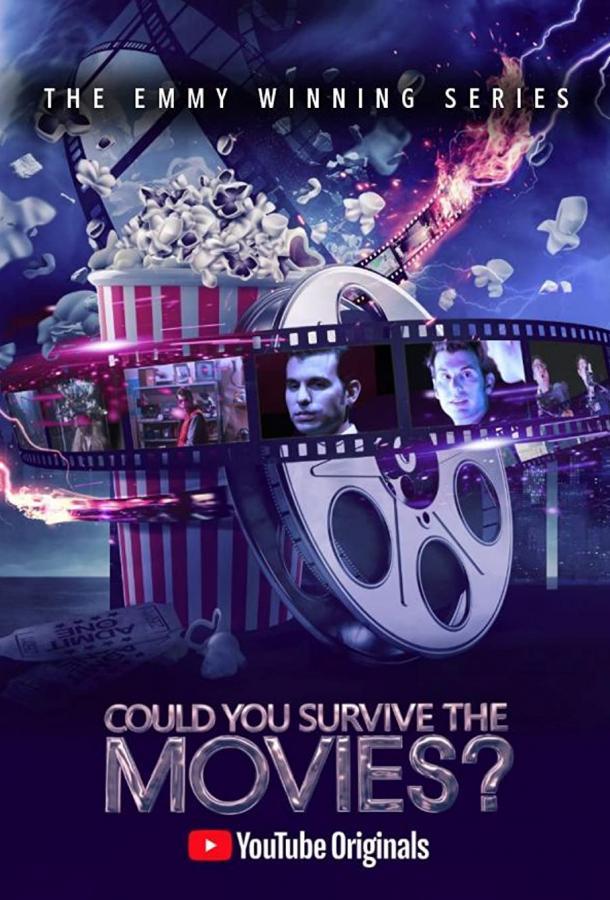 Could You Survive the Movies? (2018) смотреть онлайн 1 сезон все серии подряд в хорошем качестве