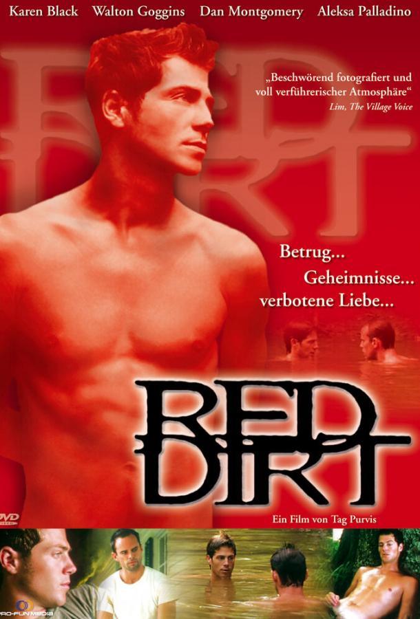 Красная грязь (2000) смотреть онлайн