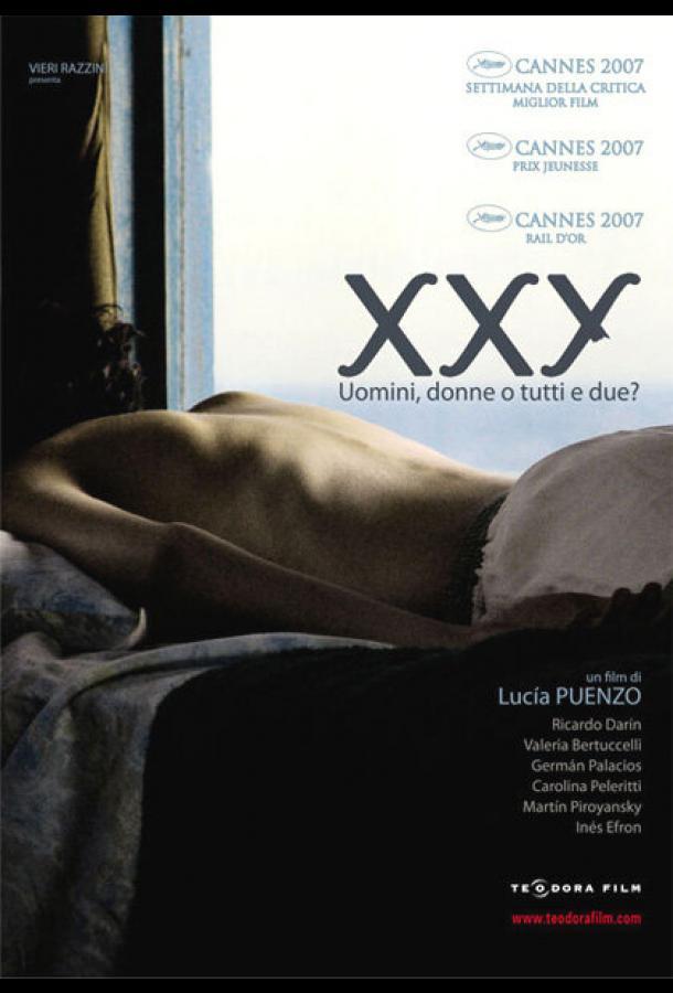 Икс-Икс-Игрек (2007) смотреть онлайн