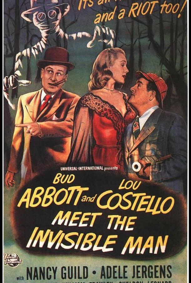 Эббот и Костелло встречают человека-невидимку (1951) смотреть бесплатно онлайн