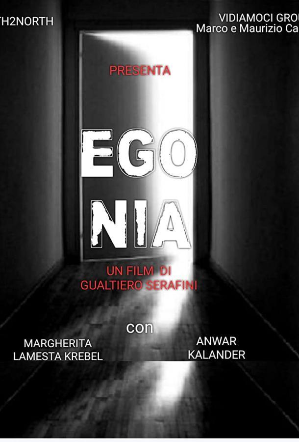 Ego-Nia (2018) смотреть онлайн в хорошем качестве