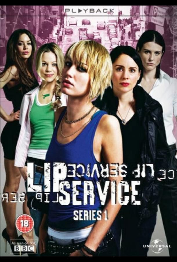 Сериал Пустые слова (2010) смотреть онлайн 1-2 сезон
