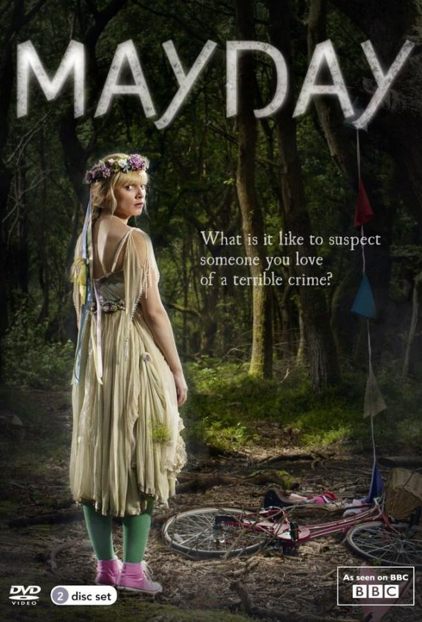 Сериал Праздник мая (2013) смотреть онлайн 1 сезон