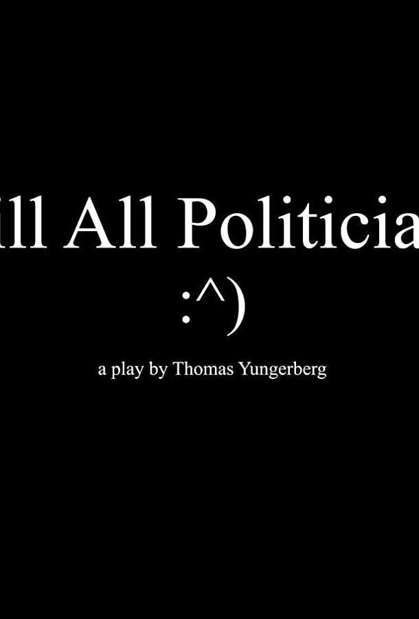 Убить всех политиков (2017) смотреть бесплатно онлайн