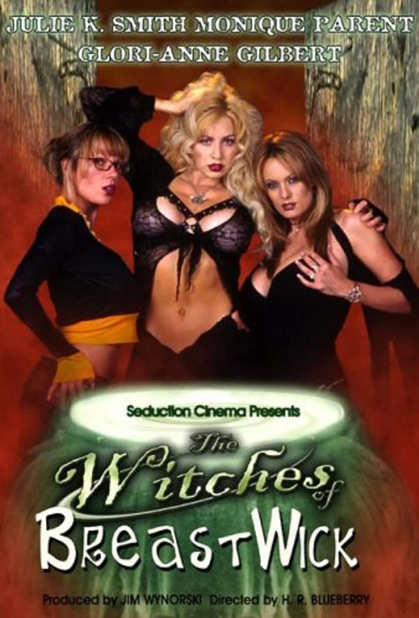 Сериал Плохие девчонки (2005) смотреть онлайн 1 сезон