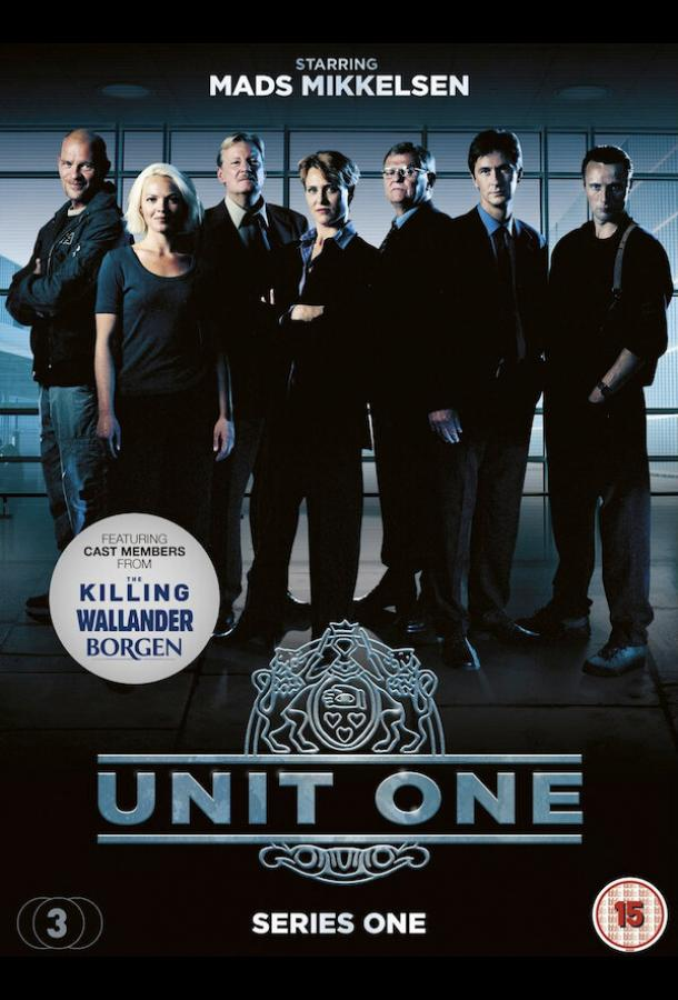 Сериал Спецподразделение (2000) смотреть онлайн 1 сезон