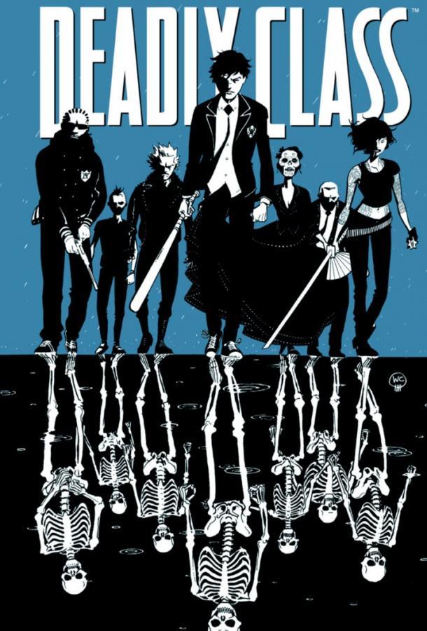 Убийственный класс (Академия смерти)