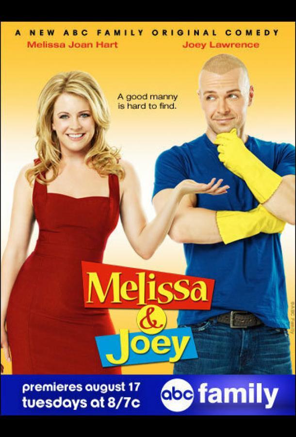 Сериал Мелисса и Джоуи (2010) смотреть онлайн 1-4 сезон