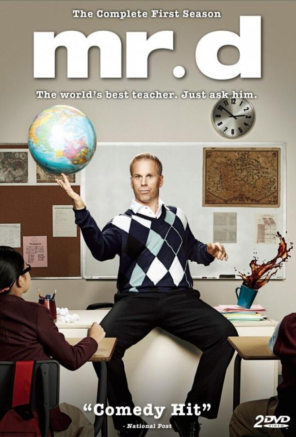 Сериал Мистер Ди (2012) смотреть онлайн 1 сезон