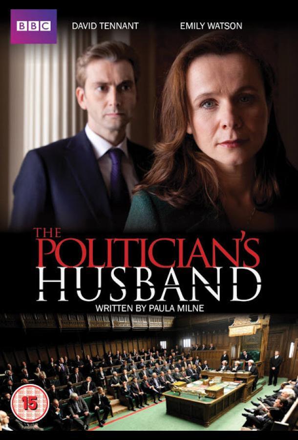 Муж женщины-политика сериал (2013)