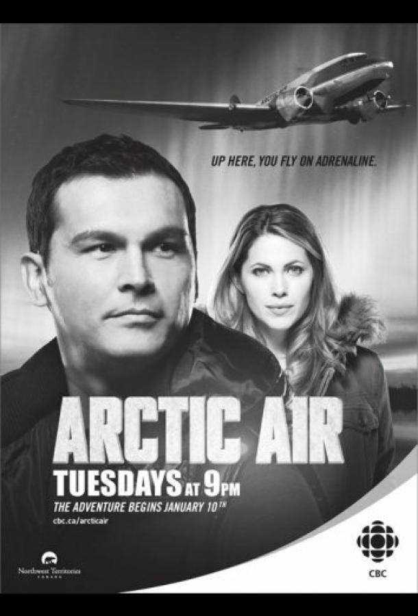 Сериал Арктический воздух (2012) смотреть онлайн 1-3 сезон