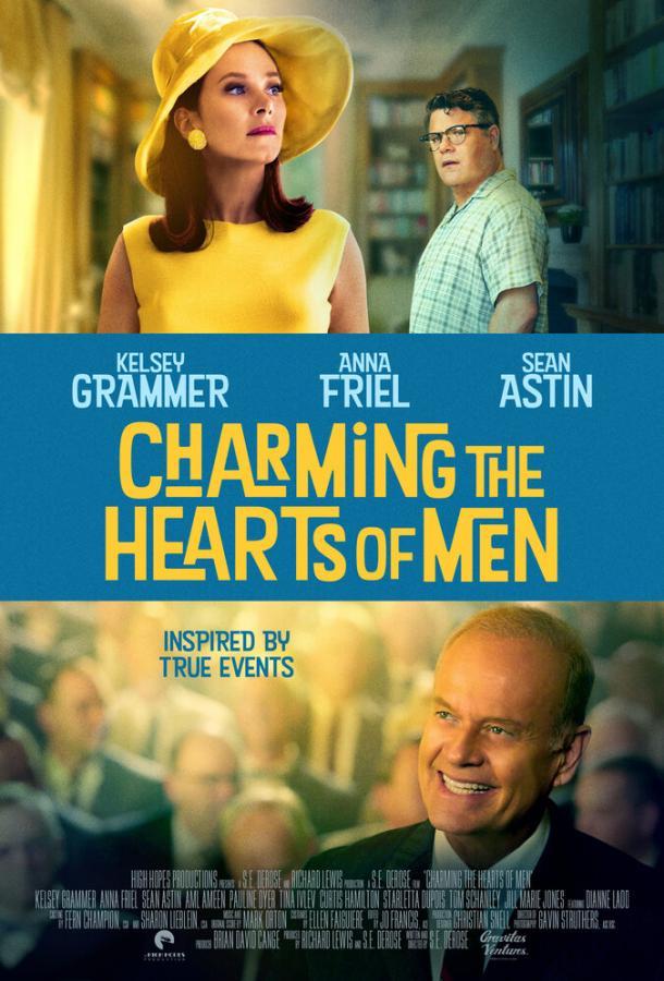 Очаровывая мужские сердца (2020) смотреть онлайн в хорошем качестве