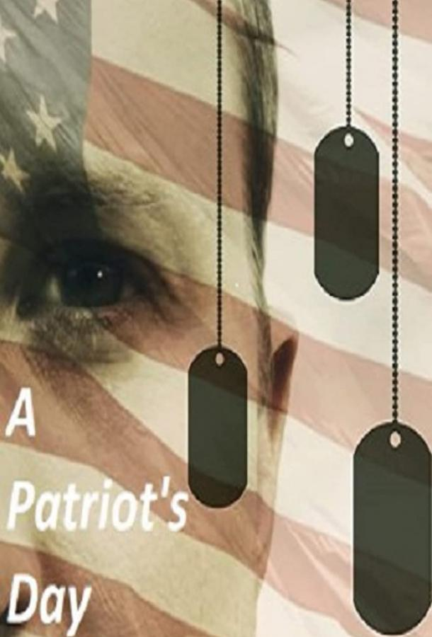 День патриота (2021) смотреть онлайн в хорошем качестве