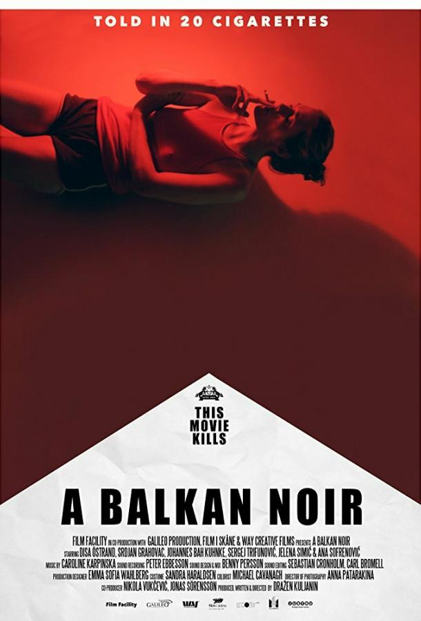 Балканский нуар (2017) смотреть бесплатно онлайн