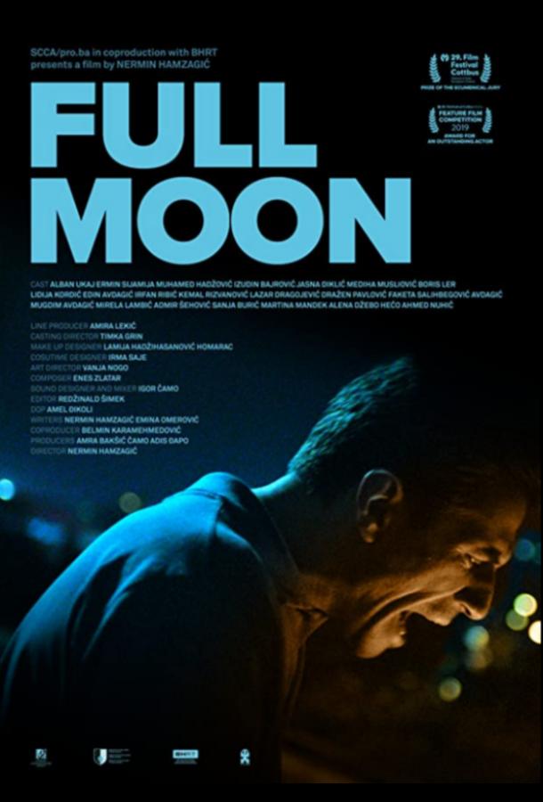 Полная луна (2019) смотреть онлайн в хорошем качестве