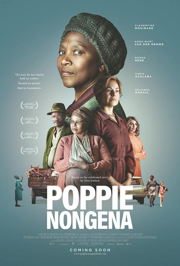 Поппи Нонгена (2019) смотреть онлайн в хорошем качестве